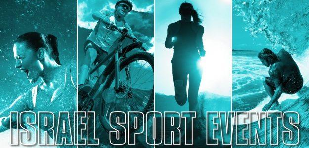 Hadar Ben Dror - Sport Creation